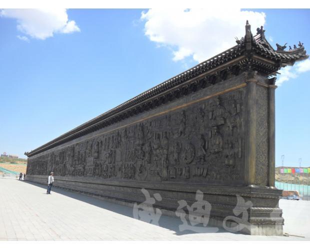 五千年照壁